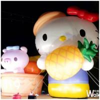 Kitty迷要暴動了!全台獨家「Hello Kitty燈會特區」就在2019台灣燈會,台味十足Hello Kitty保證讓粉絲尖叫。