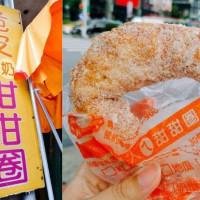 台北市美食 餐廳 烘焙 麵包坊 台灣人ㄟ脆皮鮮奶甜甜圈 (台北分店) 照片