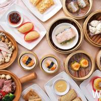 2018台灣美食展,饕客等很久的「台北神旺大飯店」必買餐券來了!伯品廊吃到飽餐券下殺73折,再加碼推出熱門餐券53折。