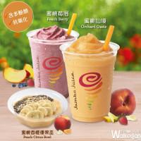 Jamba Juice盛夏蜜桃季 4/19冰沁桃蜜蜜上市!