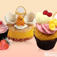 怎麼捨得吃!期間限定超可愛造型甜點啾咪登場,7間會讓你讓眼睛bring bring閃的甜點店!