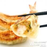 挑戰超狂傳奇!日銷200萬顆餃子「餃子の王將」來台週年慶,全台獨家限定「海老餃子」海鮮控絕對要吃。