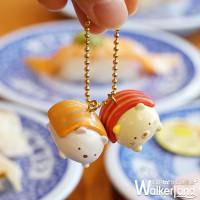 扭蛋控手刀收藏!藏壽司推出超萌「角落小夥伴」新扭蛋,再加碼新品壽司絕對要手刀搶吃。