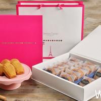 中秋節禮盒也可以很法式!Gontran Cherrier讓鳳梨酥變成法國經典點心帶給大家新滋味。