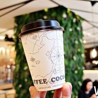 網美、網帥一定會拍的咖啡杯!咖啡瑪榭Café Marché進駐信義區,要用「Poursteady 3D手沖咖啡機」征服咖啡控。
