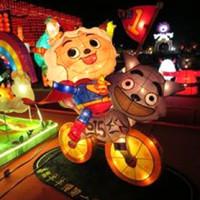 台中市休閒旅遊 景點 景點其他 2015台灣燈會 照片