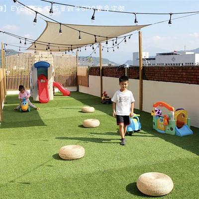 【南投親子餐廳】EYESLEE艾斯里親子SPA饗食空間。百坪兒童遊戲空間,不限時免費玩,來這裡千萬不能忘記預約專屬親子SPA/孕婦特製化按摩,在孩子放電之餘也能好好愛自己!