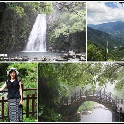 新竹尖石後山秘境。不到一公里的老鷹溪步道裡埔瀑布|宇老觀景台尖石後山抹茶山