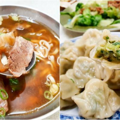 【台東牛肉麵】成功鎮 皇家山東牛肉麵 平價小吃