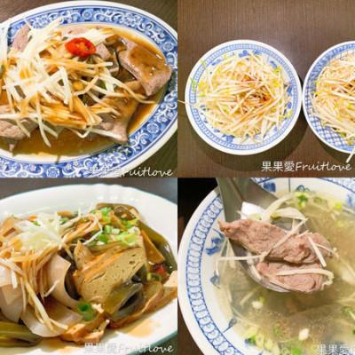 台中南區老店 「阿明烏醋乾麵 」,清爽美味 ,限量大骨熬製湯頭