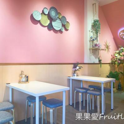 古早味的蛋餅升級版 寵物友善 網美最愛早餐店