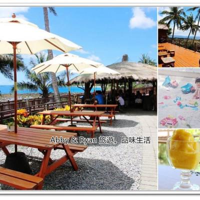 【台東海景咖啡廳】可可娜咖啡 coconut cafe~峇里島風情IG打卡熱點。無敵海景好療癒!
