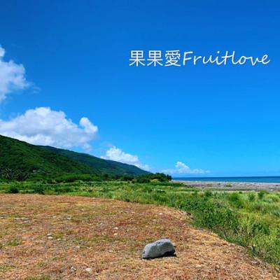 南迴公路旁有草地 有海景 可以稍微休憩的好地方  琉璃世界藥師佛