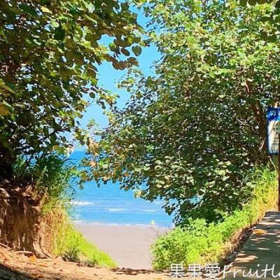 天然泳池~海中沙灘,游泳、戲水、衝浪、風箏 讓人眷戀的好地方 濱海森林遊憩區 親子寵物友善