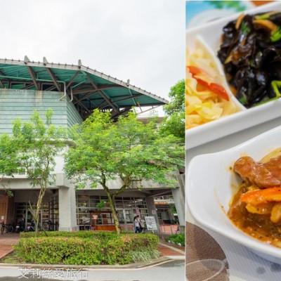 宜蘭美食》蘭坊 用餐就能做公益 簡單的餐點滿滿的用心服務 近慶和橋和河濱公園 - 艾莉絲愛旅行