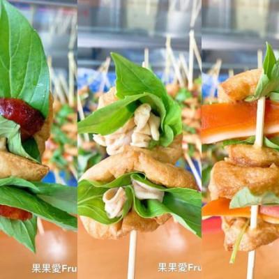 宜蘭美食推薦   一串心   阿霞ㄟ店  愈吃愈唰嘴  一串只要 10 元   親子寵物友善
