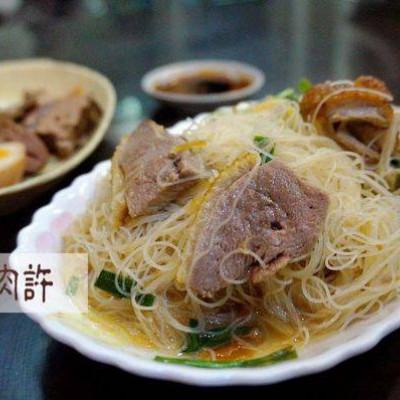 【新竹美食】城隍廟口週邊小吃 鴨肉許-西大店 在地老店之一