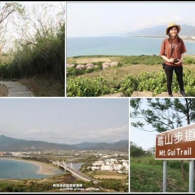 屏東。龜山步道|360度絕美山海秘境步道