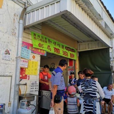 (澎湖/馬公) 郵局口蔥油餅,清爽的小黃瓜絲大加分
