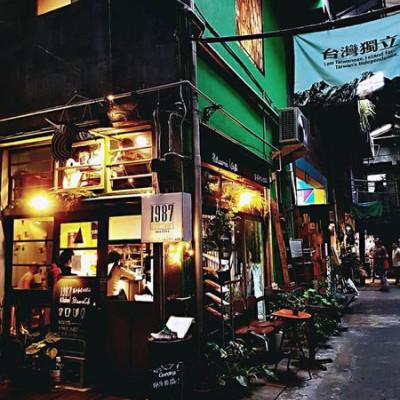 【台中】都市角落的藝文空間「忠信市場」與熱門文創園區「審計新村」