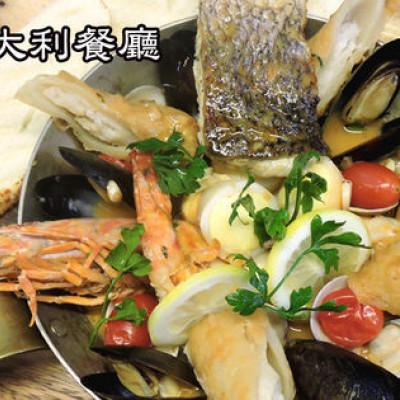 【基隆】苗圃義大利餐廳│平價義大利麵餐廳,最推漁夫鍋套餐,吃料豐盛,海鮮真材實料