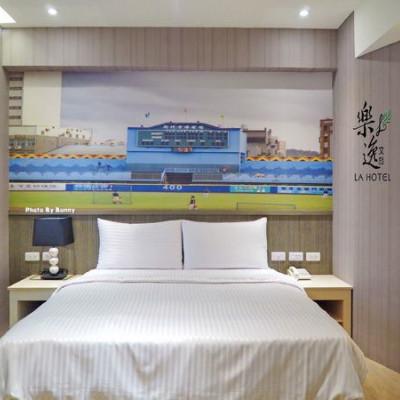 【高雄住宿】樂逸文旅 LA HOTEL 棒球主題館 一同感受棒球熱力 大談棒球經 / 一泊二食 / 六合夜市