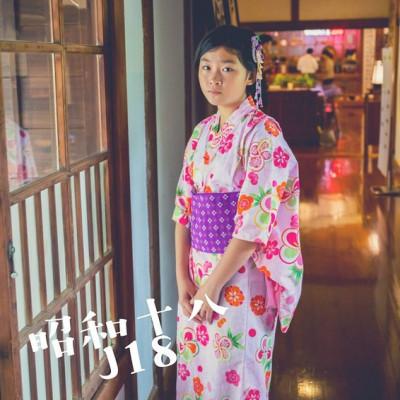 【嘉義美食景點】昭和十八J18.拍日本神社、浴衣不用跑日本,來嘉義史蹟資料館穿浴衣品嘗美食。
