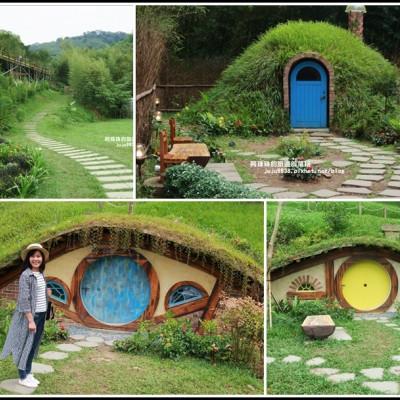 苗栗。深山裡的哈比丘超夢幻迷你童話小屋
