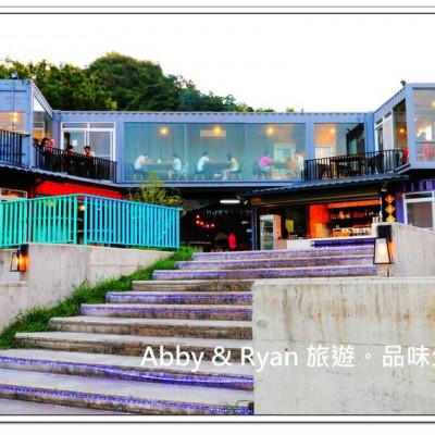 【台東市景觀餐廳】俩吆久景觀貨櫃餐廳~吃烤雞/看台東市夜景的好地方!