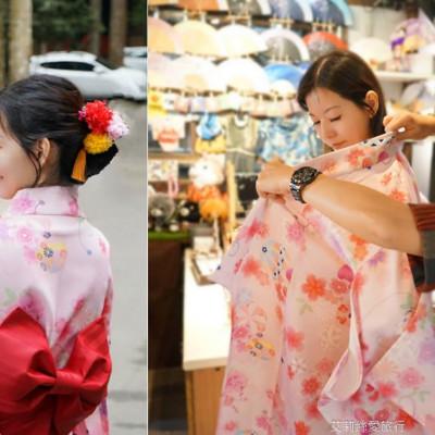 南投景點》和服租借 溪頭妖怪村和服體驗館 專人穿搭日式和服及頭花造型 親子同樂 - 艾莉絲愛旅行