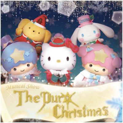 太開心,可以和Hello Kitty一起過聖誕節耶!東京三麗鷗彩虹樂園推出「Puro Christmas」聖誕節期間的活動,全新的故事情節與主角造型,還有驚奇的室內雪世界,絕對讓你度過最難忘的聖誕節。