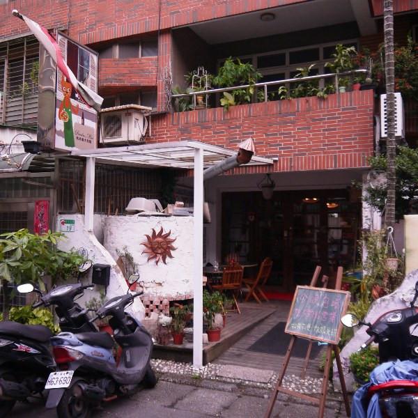 台北市 美食 餐廳 異國料理 義式料理 私房義大利料理 PASTA MIO