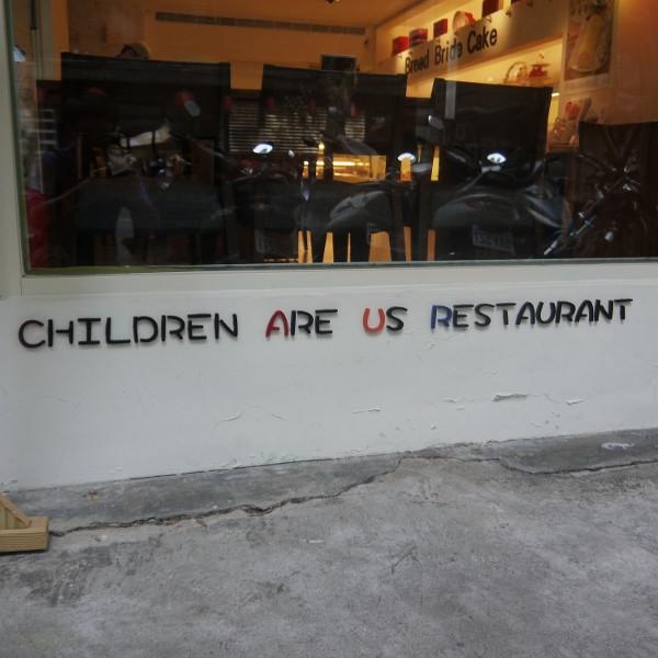 台北市 美食 餐廳 異國料理 美式料理 喜憨兒烘焙餐廳(台北民生店)