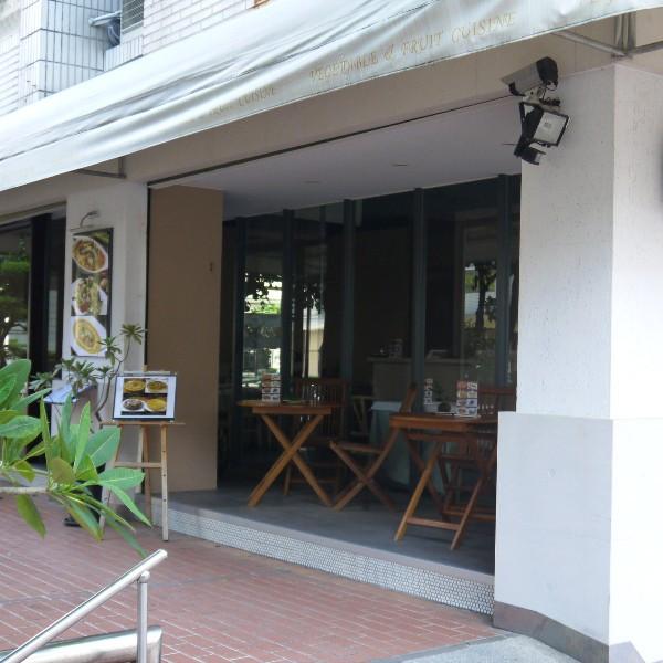 台北市 美食 餐廳 異國料理 日式料理 天寶咖哩蔬果料理