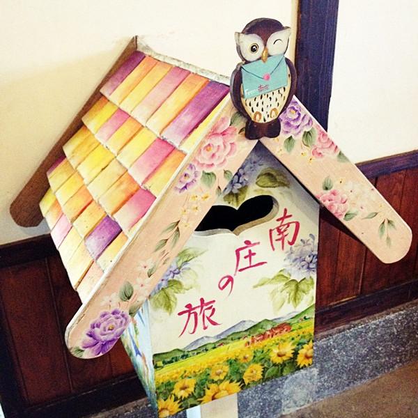 苗栗縣 觀光 觀光景點 南庄郵便局