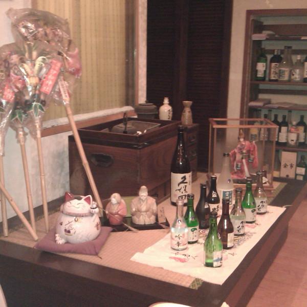 台北市 美食 餐廳 異國料理 日式料理 長壽三好庵