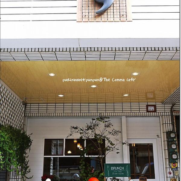 台南市 美食 餐廳 咖啡、茶 咖啡館 逗點咖啡 The Comma Café