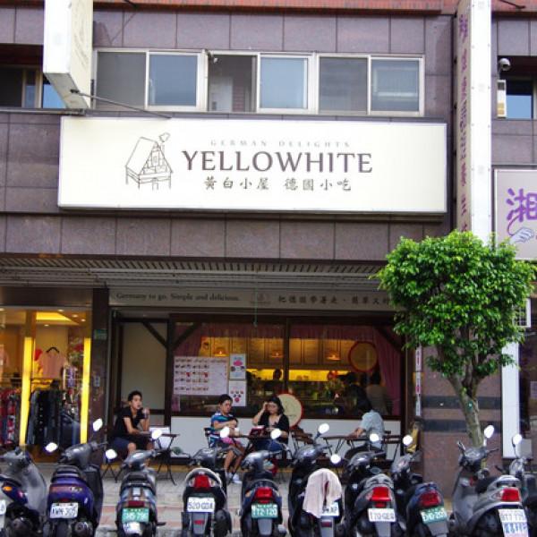 新北市 美食 餐廳 異國料理 義式料理 黃白小屋
