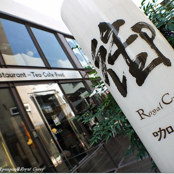 台南市 餐飲 日式料理 御咖哩