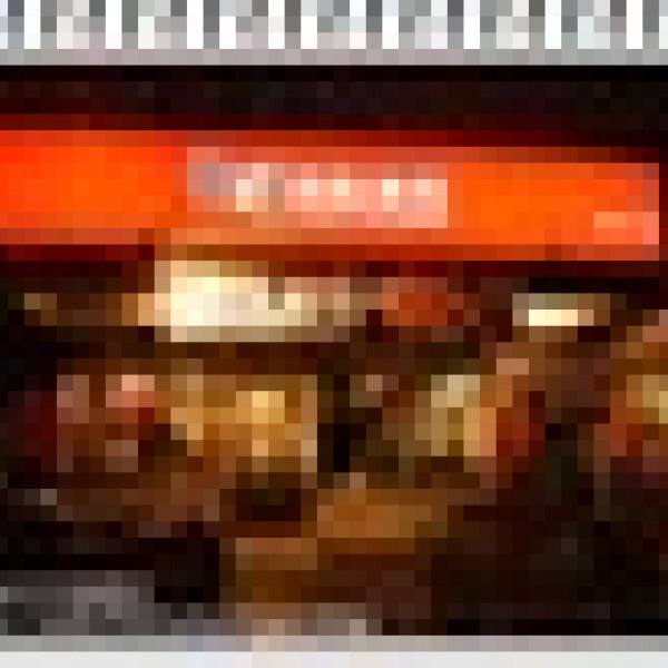 新北市 美食 餐廳 異國料理 日式料理 爭鮮迴轉壽司(汐止店)
