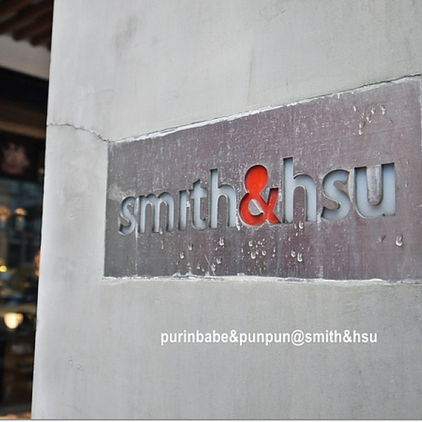 台北市 美食 餐廳 咖啡、茶 咖啡館 smith&hsu