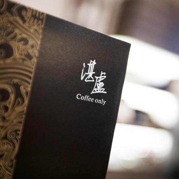 台北市 美食 餐廳 咖啡、茶 咖啡館 湛盧咖啡(大安手沖館)