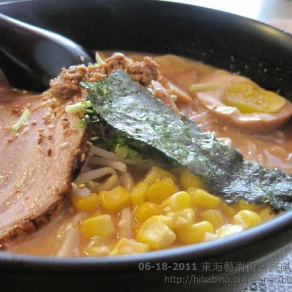 台中市 美食 餐廳 異國料理 日式料理 東江家 風風亭麵屋