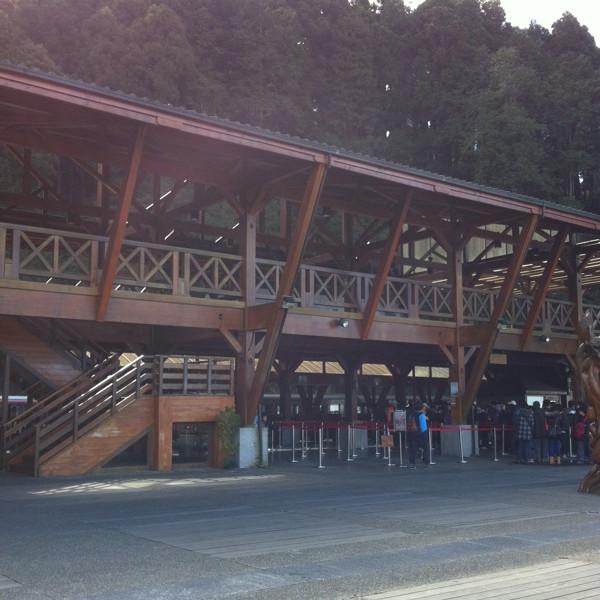 嘉義縣 休閒旅遊 景點 車站 阿里山車站