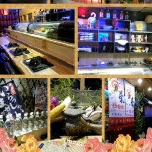 台南市 美食 餐廳 中式料理 中式料理其他 日榮日式大眾酒場