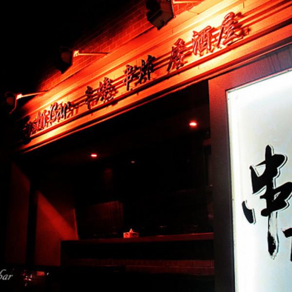 台北市 美食 餐廳 餐廳燒烤 串燒 串場居酒屋 Kushi Bar (忠孝店)