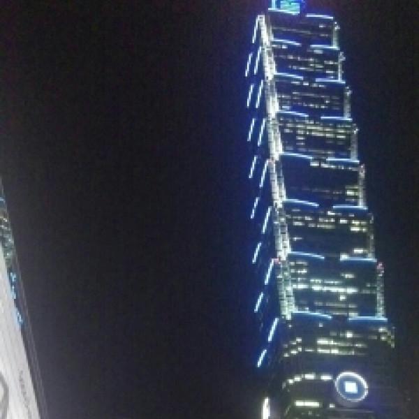 台北市 休閒旅遊 景點 展覽館 101