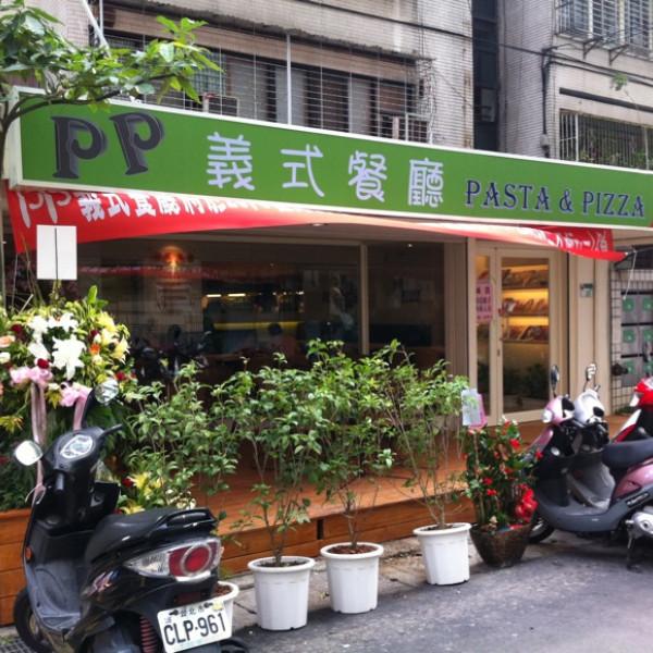 台中市 美食 餐廳 異國料理 美式料理 Uncle 9
