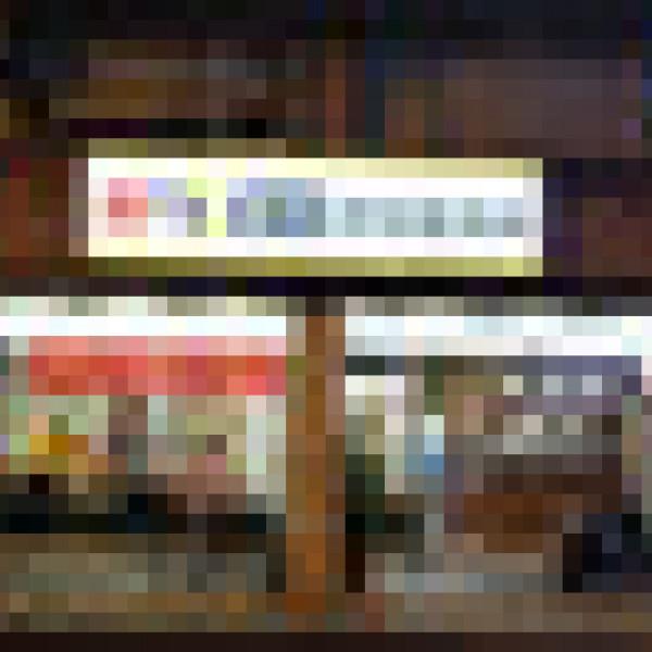 台北市 美食 餐廳 中式料理 麵食點心 尚佳香雲南美味麵食館