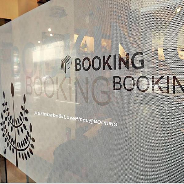 高雄市 美食 餐廳 咖啡、茶 歐式茶館 Booking